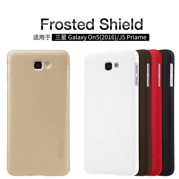 ORIGINAL Nillkin Frosted Shield Matte case Samsung Galaxy J5 Prime