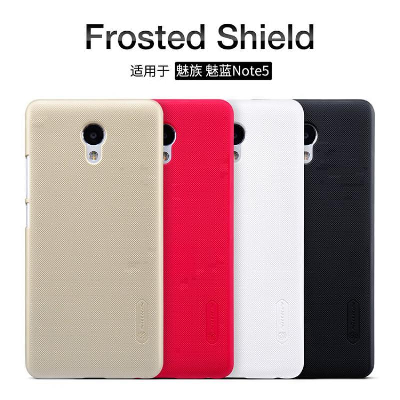 ORIGINAL Nillkin Super Frosted Shield Matte Cover Case Meizu M5 Note