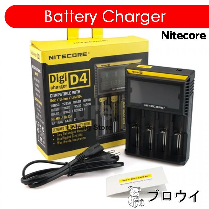 Original NiteCore D4 Charger Battery 14500/16340/18350/18650/18700