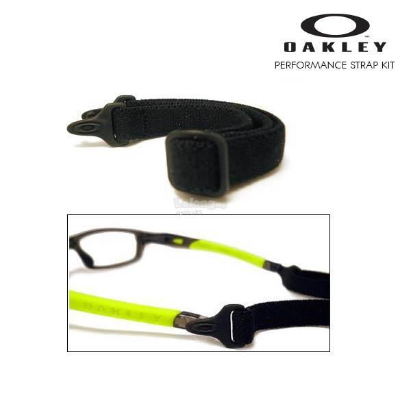 strap oakley crosslink