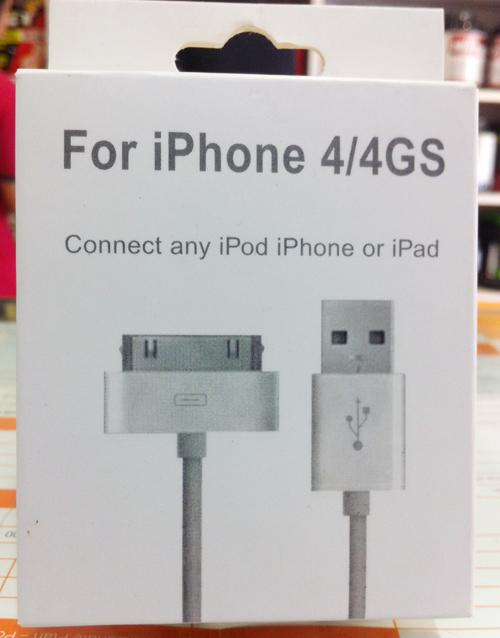 fb6bbd6ae34 ORIGINAL OEM QUALITY APPLE IPHONE 4 5 IPAD USB CABLE ADAPTER CHARGER. ‹ ›