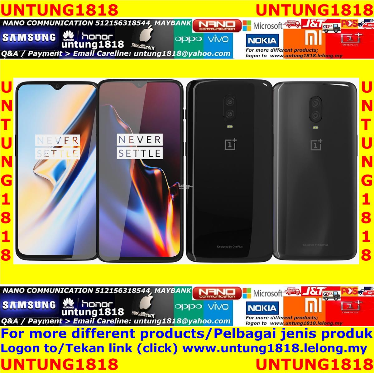 ORIGINAL_OnePlus 7 Pro OnePlus 6T McL (end 8/2/2019 3:51 PM