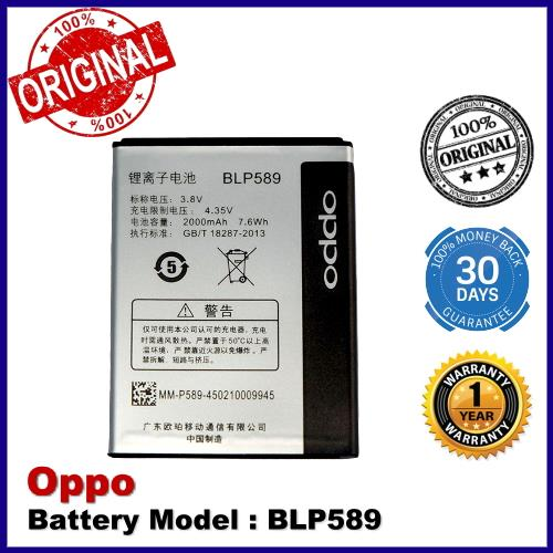 Original Oppo Joy 3 / Mirror 3 3000 3001 3005 3006 3007 BLP589 Battery