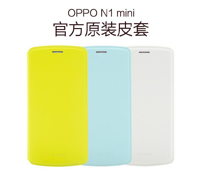 Original Oppo N1 Mini N5117 Flip Samrt Case Cover Casing