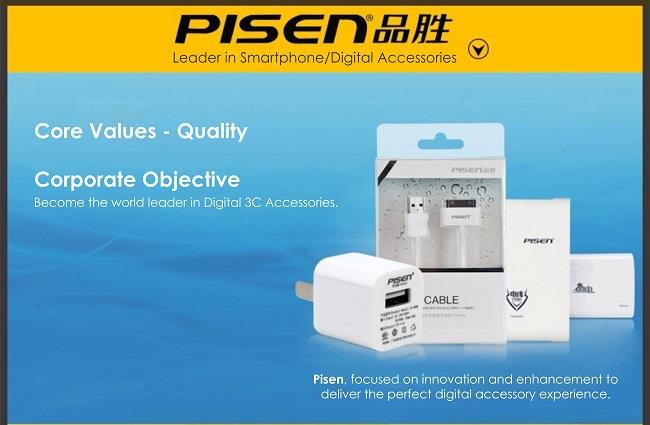 ORIGINAL PISEN Camera Battery EN-EL20 Nikon 1 AW1 J1 J2 J3 S1 1 V3