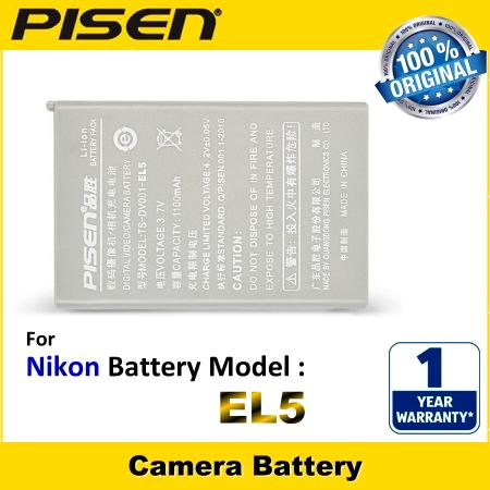 ORIGINAL PISEN Camera Battery EN-EL5 Nikon Coolpix 4200 5200 5900 P530