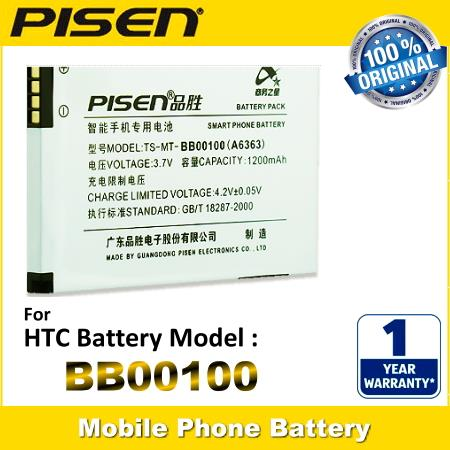 ORIGINAL PISEN Phone Battery BB00100 HTC Wildfire CDMA