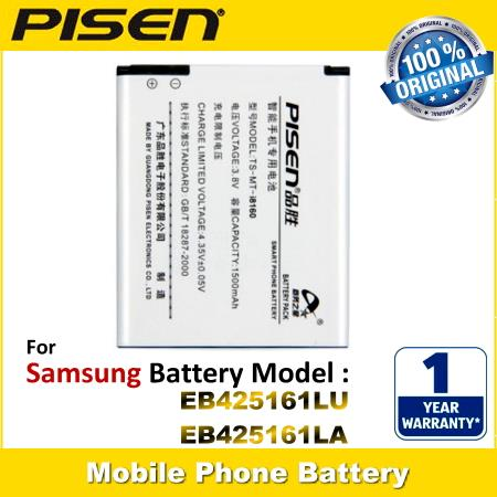 ORIGINAL PISEN Phone Battery Samsung Galaxy Ace 2 II GT-I8160 I8160