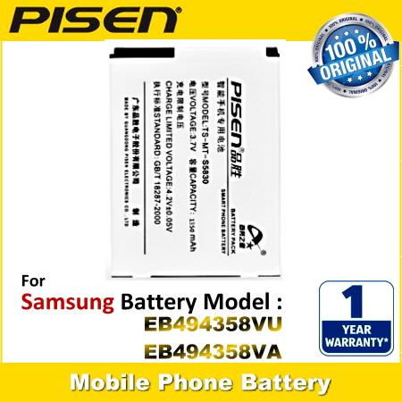 ORIGINAL PISEN Phone Battery Samsung Galaxy Fit GT-S5670 S5670
