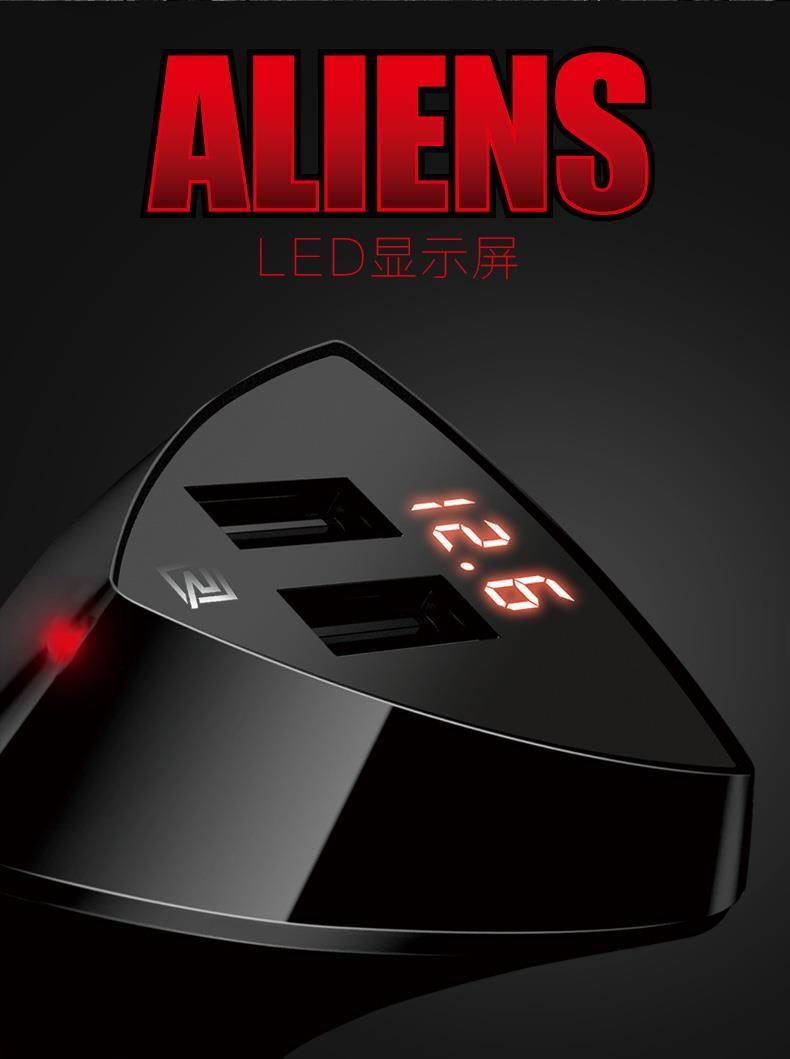 Original Remax Aliens RCC-208 5V 3.4A Quick Car Charger LED Voltage