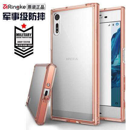 Original Ringke Sony Xperia XZ XZS Military Armor Case Casing Cover