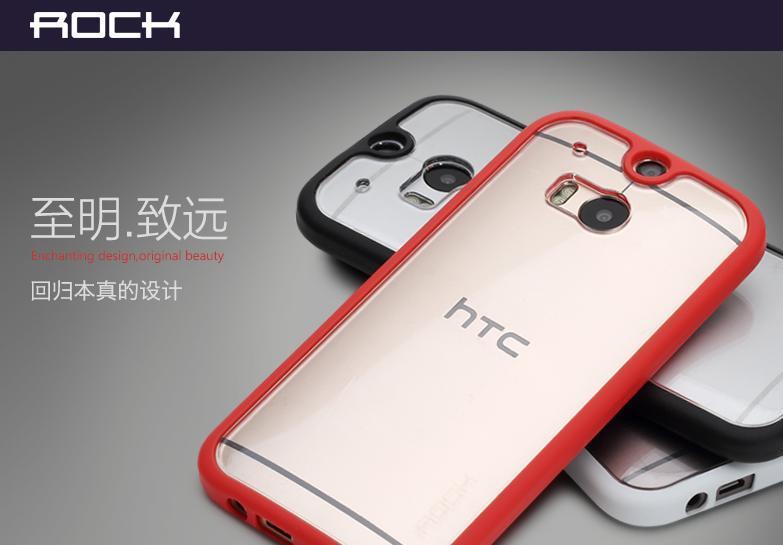 Original Rock Brand HTC One M8 Bumper Case Cover Casing