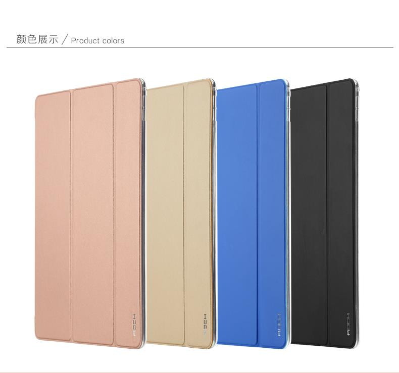 Original Rock iPad Pro 12.9' Ultra SlimFlip Leather Case Cover Casing