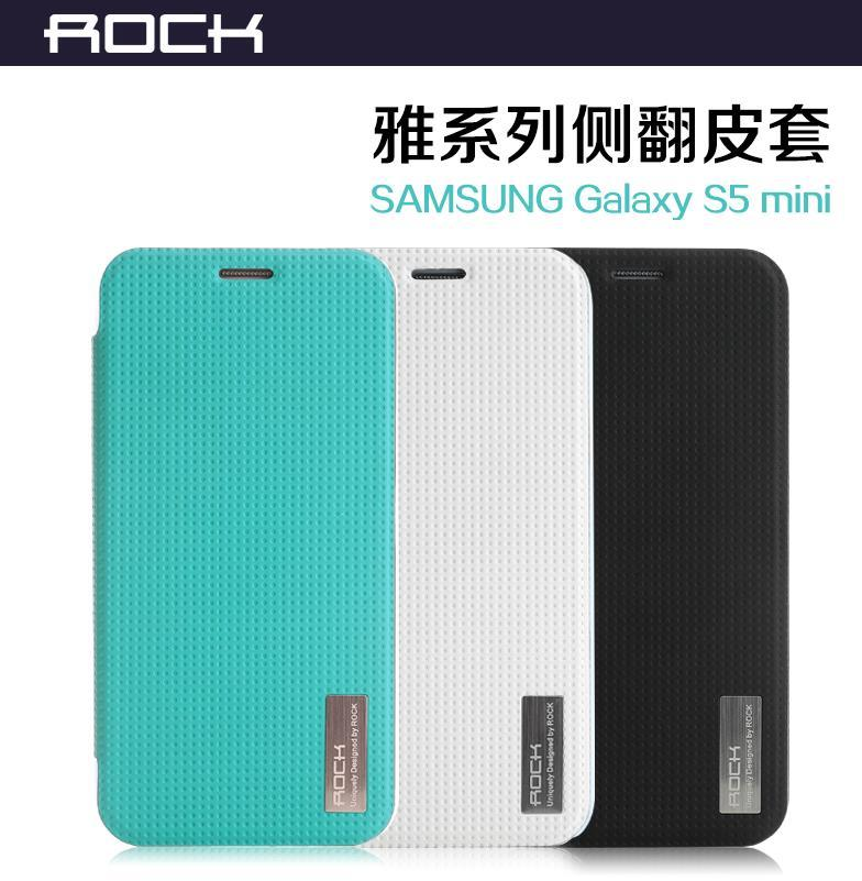 Original Rock Samsung Galaxy S5 Mini Flip Case Cover Casing