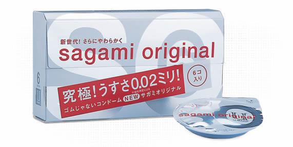 ORIGINAL SAGAMI 0.02 (Non-Latex/ Extra Thin) CONDOM 6s