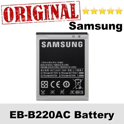Original Samsung Galaxy Grand 2 Battery EB-B220AC Battery 1Year WRT