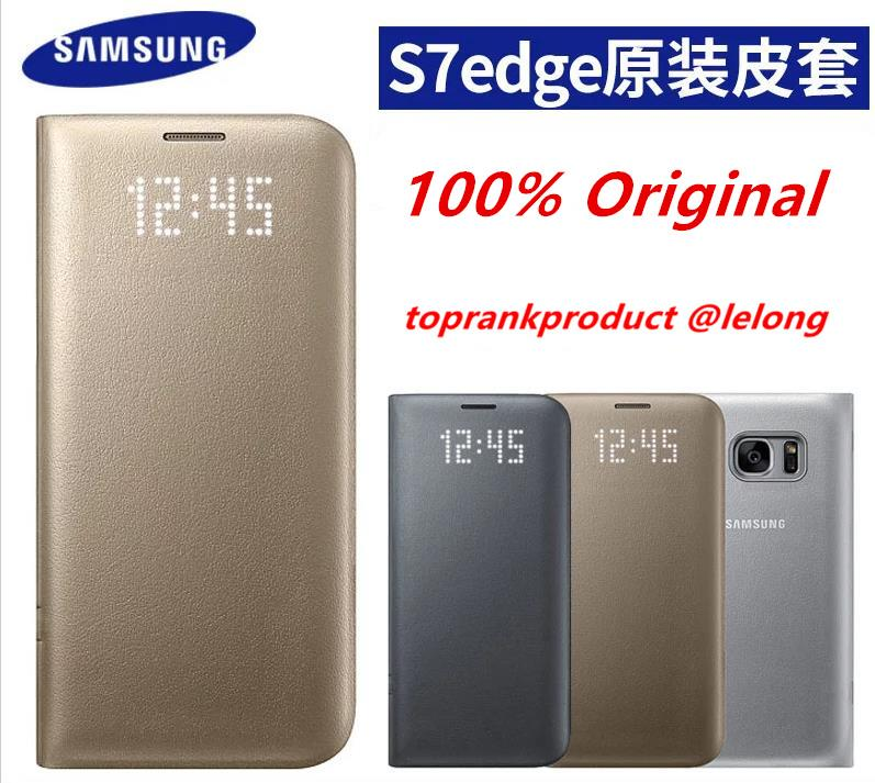 cover led samsung s7 edge