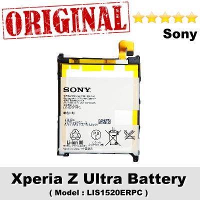 Original Sony Xperia Z Ultra Battery LIS1520ERPC Battery 1Year WRT