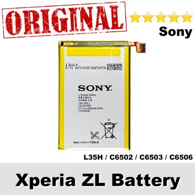 Original Sony Xperia ZL L35 L35H Battery LIS1501ERPC 1Y Warranty
