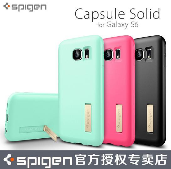 Original Spigen SGP Capsule Solid Case for Samsung Galaxy S6