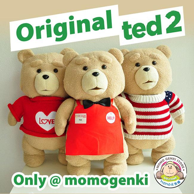 Toys For Ted : Original ted movie your good frien end pm