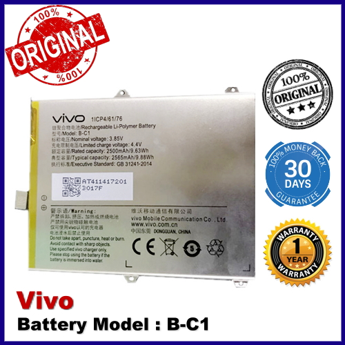 Original Vivo B-C1 Vivo Y53 (1606) Battery