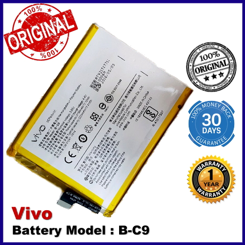 Original Vivo B-C9 Vivo V7 Plus Battery
