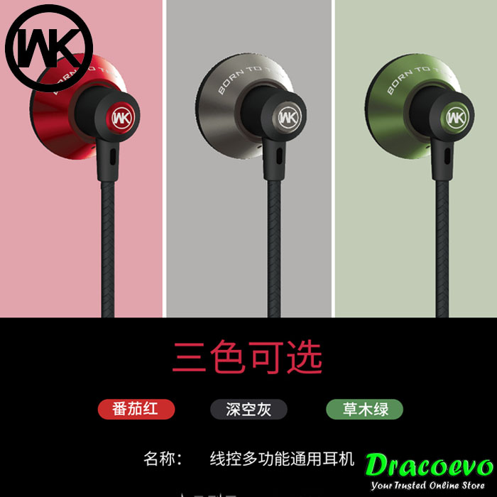 Original WK Design Versatile Earphones In-Ear With Remote Mic WE380