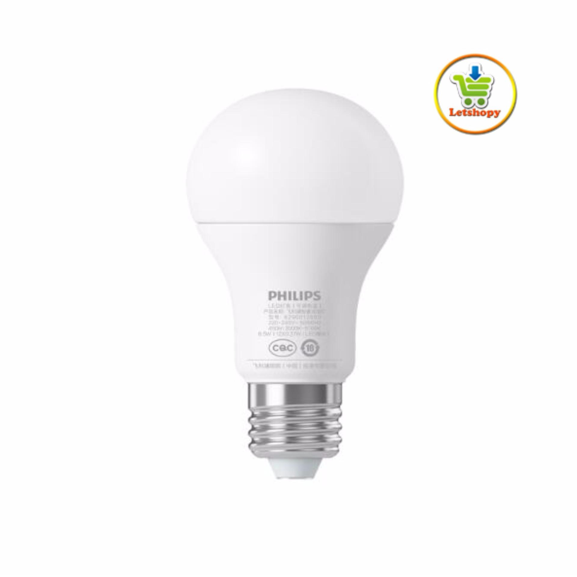 Lamp Smart Led Original Bulb Xiaomi Ball Philips IDE2YWeH9