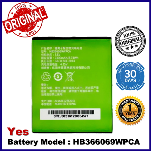 Original Yes HB366069WPCA Yes Altitude 4G M631Y YES A1S (M631) Battery