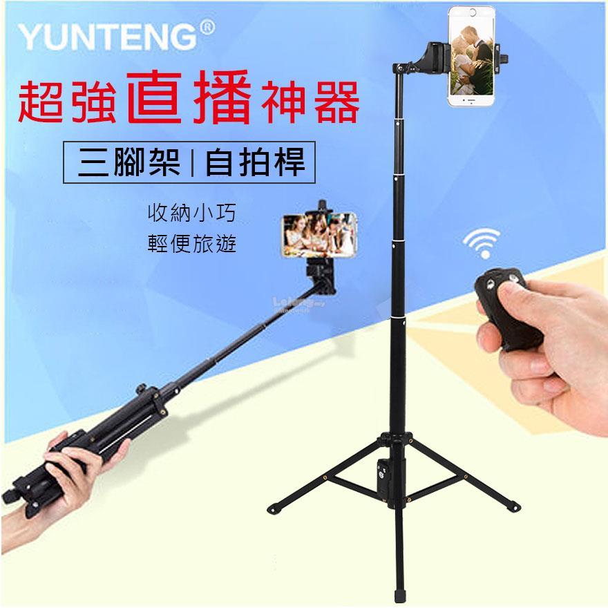 Original YUNTENG VCT-1688 Bluetooth S (end 3/4/2021 5:15 PM