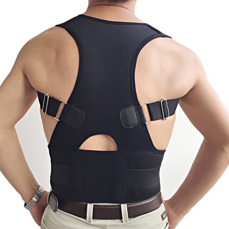 60c9546ba9 Orthopedic Back Posture Support   B (end 1 15 2020 11 41 AM)