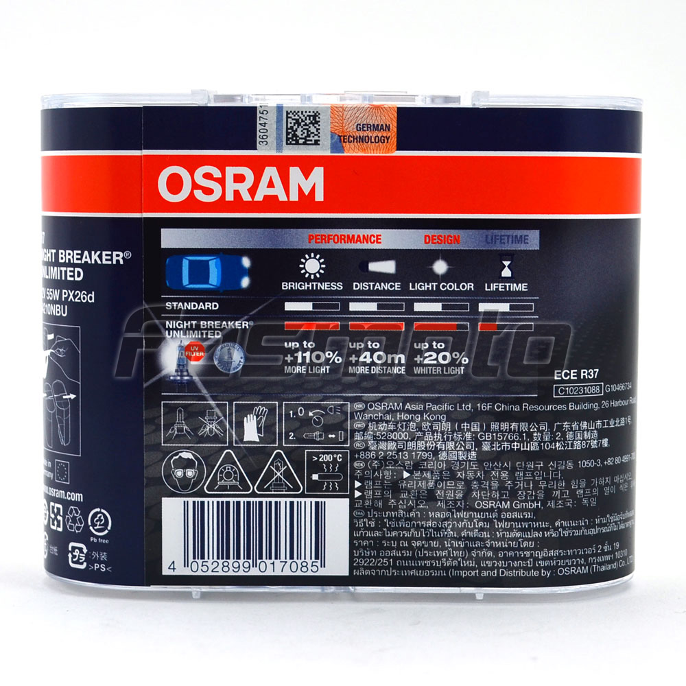 osram night breaker unlimited h7 halogen. Black Bedroom Furniture Sets. Home Design Ideas