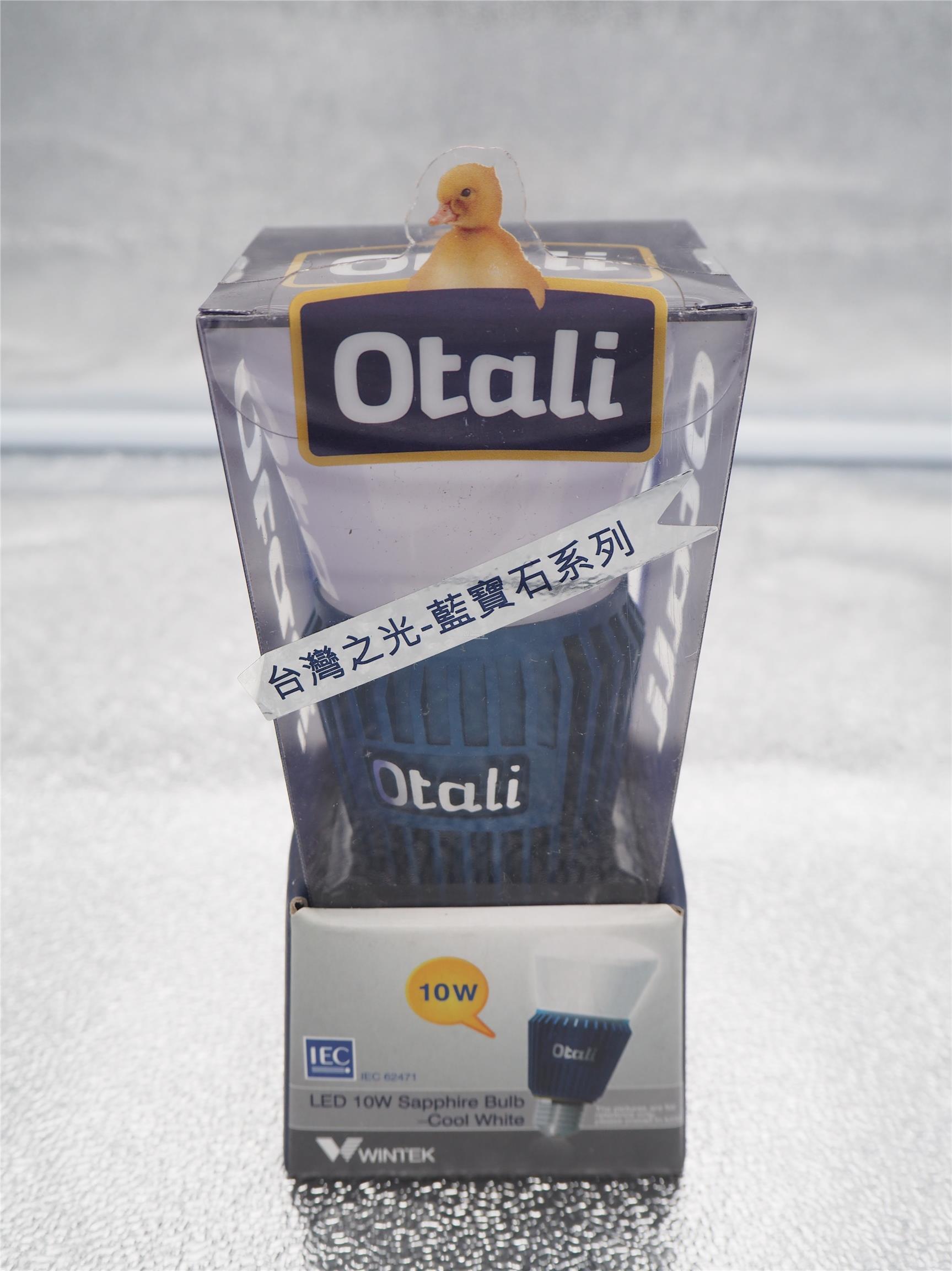 OTALI LED 10W SAPPHIRE BULB – COOL WHITE