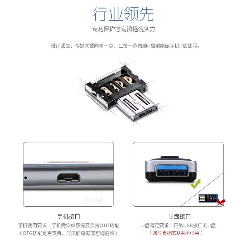 OTG Adapter for all Thumbdrive