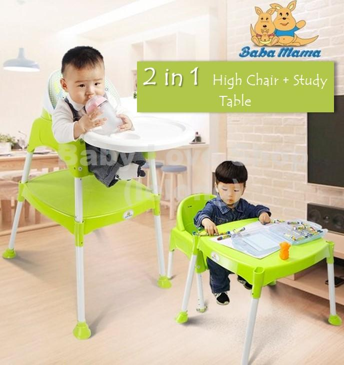 Otomo 2 In 1 Grow With Me High Chair Free Gift