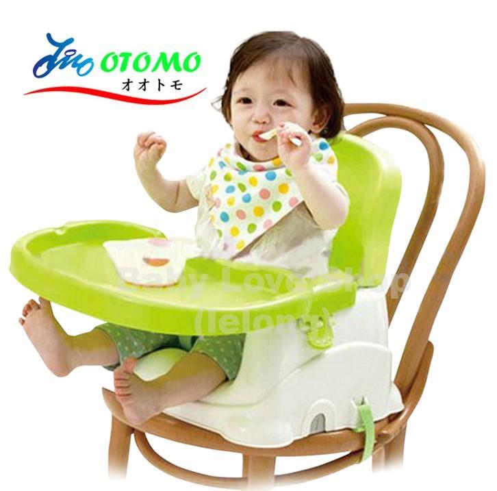 Otomo Infant Bath Chair/ Feeding Booster Seat. U2039 U203a