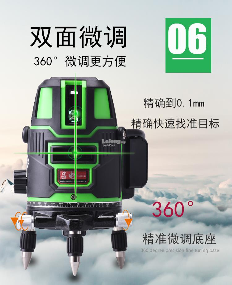 OUTDOOR BRIGHT 5 x Line Greenlight Laser + FREE GIFTS