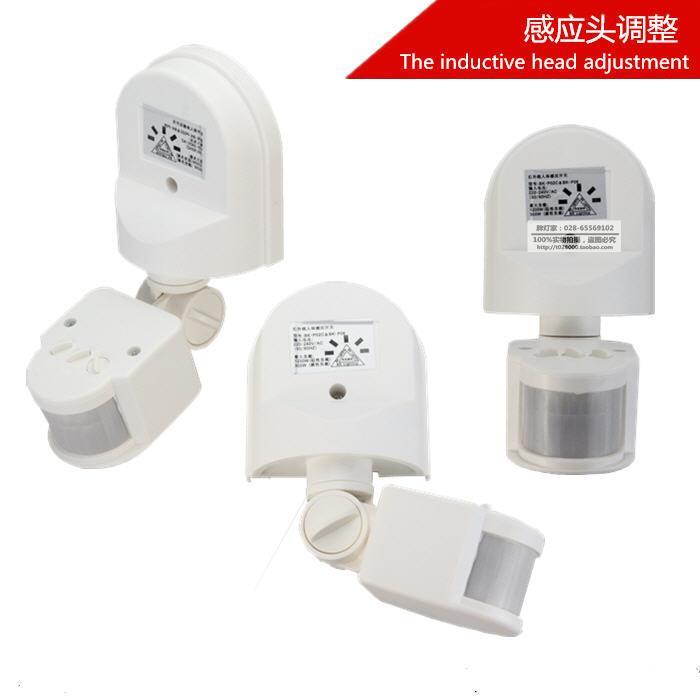 Outdoor IP44 Waterproof PIR Motion Sensor Light Switch