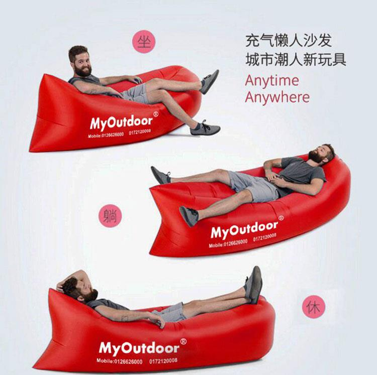 Outdoor Portable / Inflatable Air Sofa