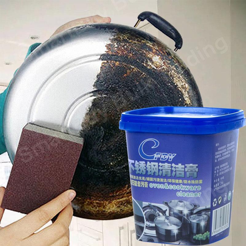 Oven and Cookware Cleaner Paste