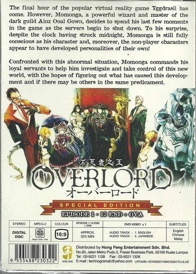 OVERLORD : SPECIAL EDITION - ANIME TV SERIES DVD (1-13 EPIS + OVA)