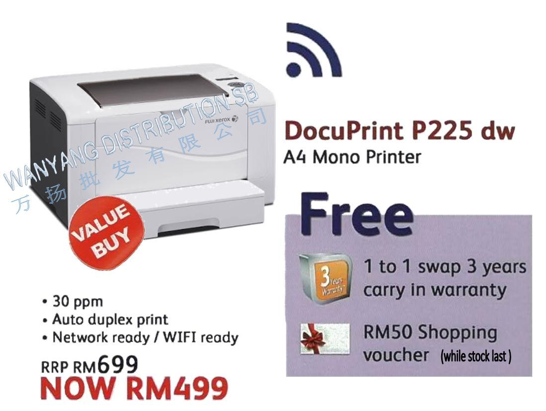 P225dw FUJI XEROX DOCUPRINT Laser printer