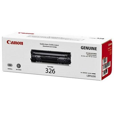 Old Pack Canon Cartridge 326 (LBP6200, LBP6230, LBP6240)