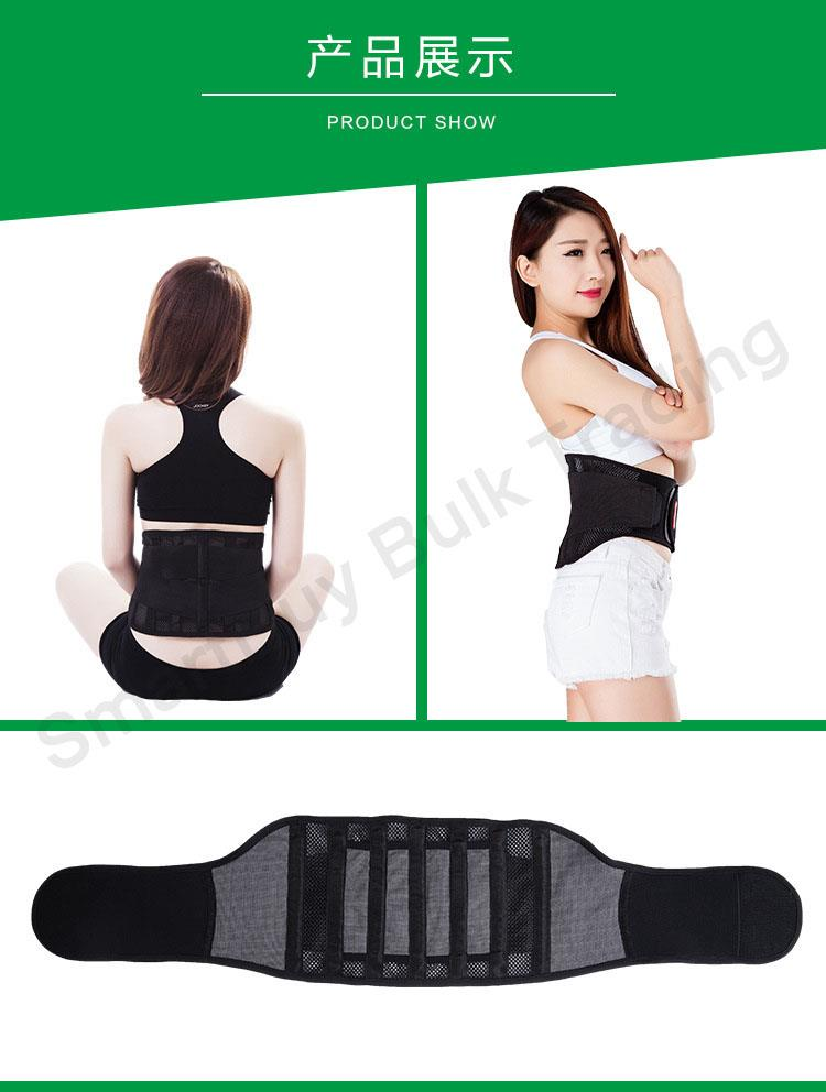 Back Pain Relief Lumbar Waist Support Brace Magnetic Fiber With Heatin
