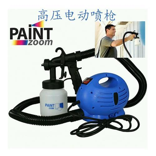 PAINT ZOON PROFESSIONAL SPRAY GUN SYSTEM