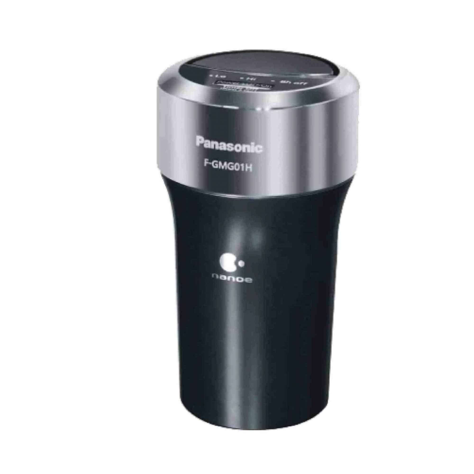 Panasonic Car Air Purifier F-GMG01A (Made In Japan) Nanoe Generator