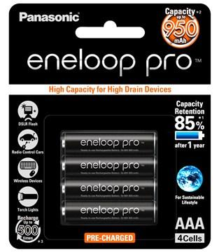 Panasonic eneloop Pro 4pcs AAA 950mAh Rechargeable Battery