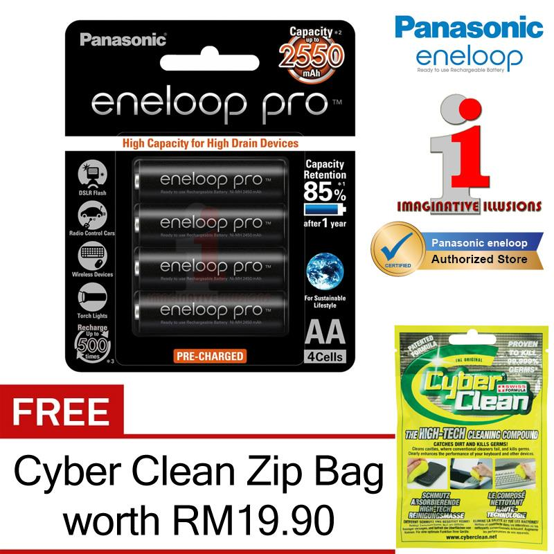 PANASONIC eneloop pro AA 2550mAh 4pcs Made in Japan + FREE Cyber Clean