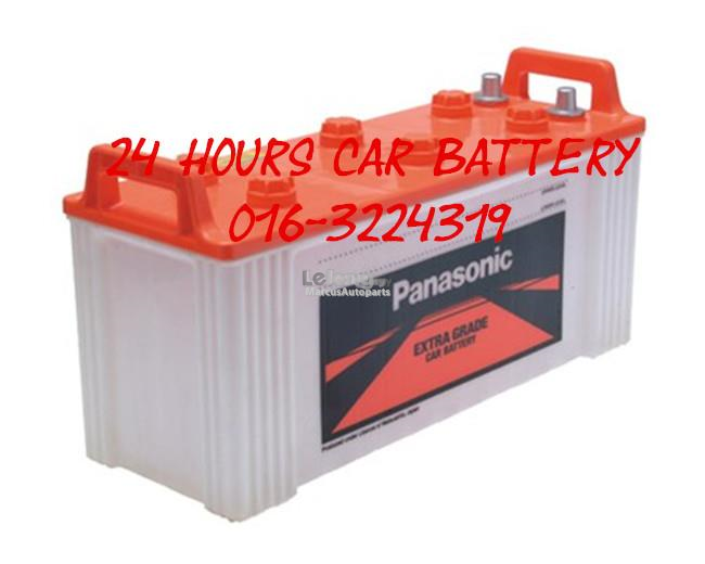 PANASONIC EXTRA GRADE DIN B (4DLT) AUTOMOTIVE CAR BATTERY